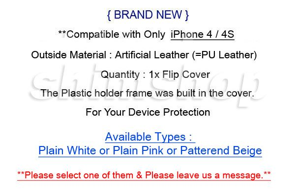 APPLE IPHONE 4 4S 4G WHITE ARTIFICIAL LEATHER FLIP CASE COVER CASES